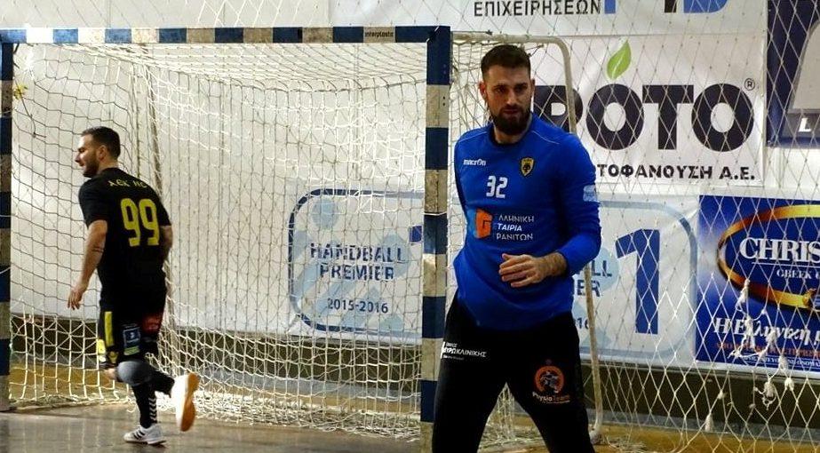 """Άρσιτς: """"Η ΑΕΚ με στήριξε σαν οικογένεια"""""""