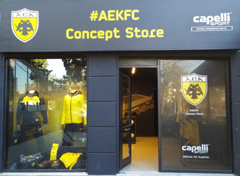 Ξεκίνησαν οι εκπτώσεις για τα προϊόντα της ΑΕΚ στο κατάστημα της Capelli στη Νέα Φιλαδέλφεια!