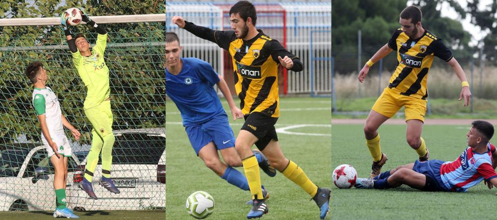 Τρεις παίκτες της ΑΕΚ αγωνίστηκαν με την Εθνική Παίδων!