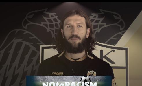 Super League 1: «Οι διακρίσεις δεν έχουν θέση στο ποδόσφαιρο»