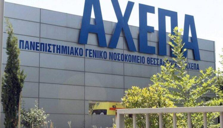 Δεν έχει προβληθεί από κοροναϊό ο 60χρονος ασθενής στη Θεσσαλονίκη