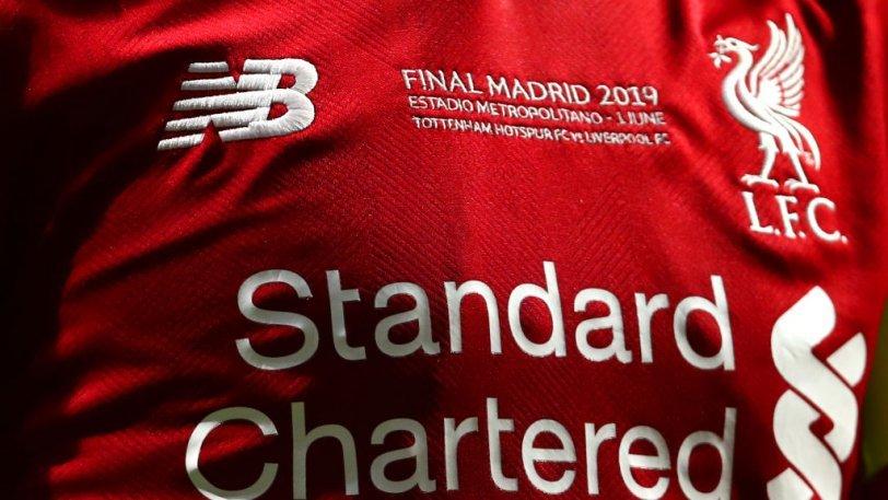 H Λίβερπουλ ανακοίνωσε τη συνεργασία-ρεκόρ με τη Nike