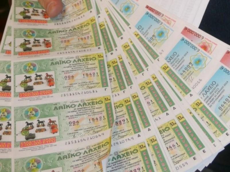 To Λαϊκό Λαχείο μοίρασε περισσότερα από 8,4 εκατ. ευρώ τον Δεκέμβριο
