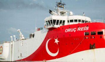 Τουρκικό ερευνητικό πλέει ανοιχτά του Καστελόριζου
