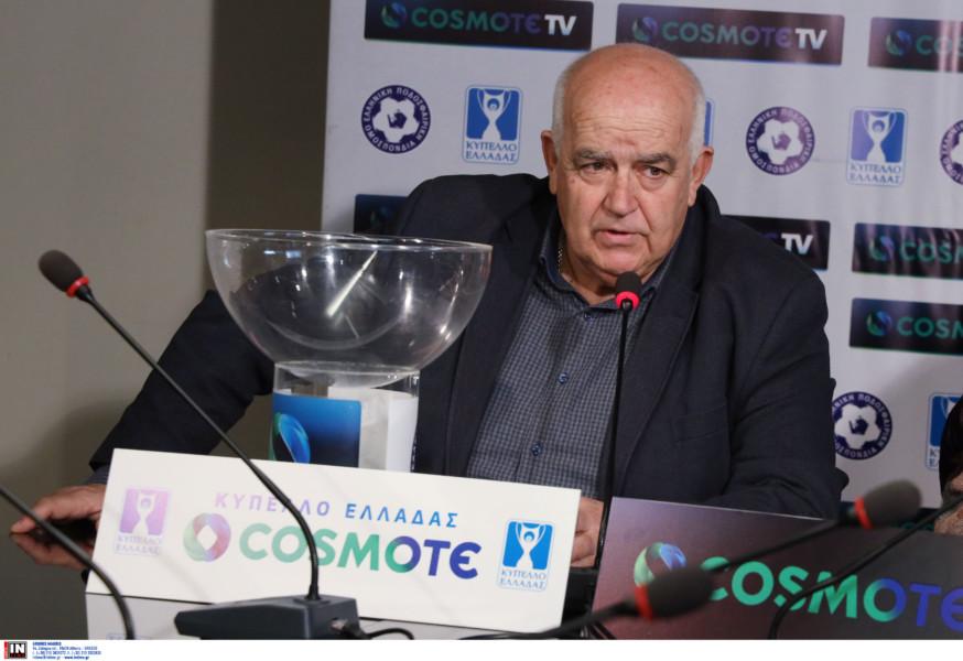 Γαβριηλίδης: «Η ΕΠΟ θέλει να γίνει με κόσμο ο τελικός, θα δούμε για την έδρα...»