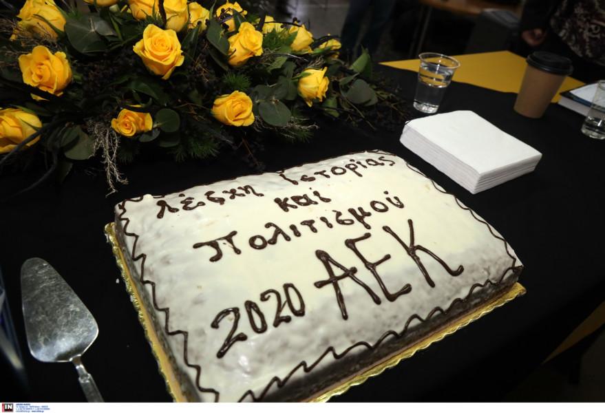 Εικόνες από την κοπή πίτας της Λέσχης ιστορίας και πολιτισμού της ΑΕΚ