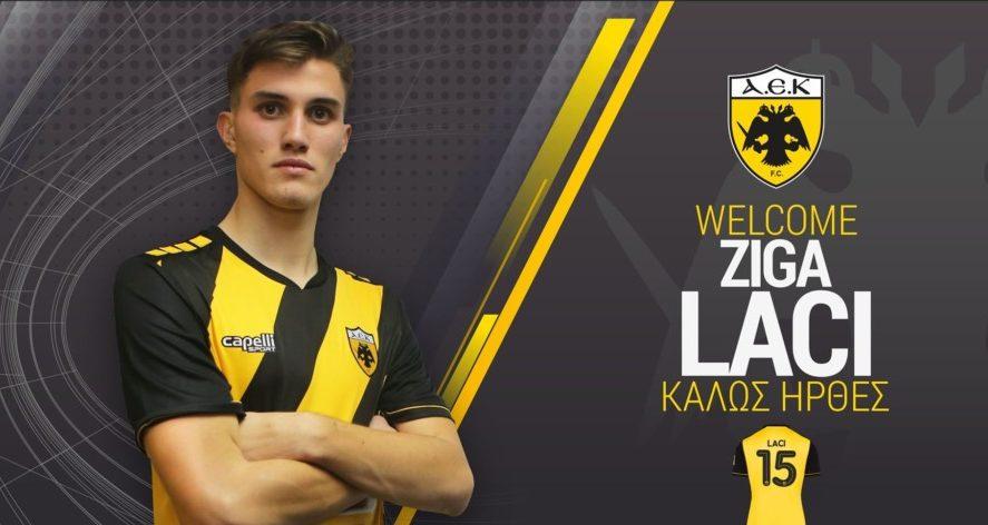 Επίσημο: Παίκτης της ΑΕΚ ο Λάτσι (ΦΩΤΟ)