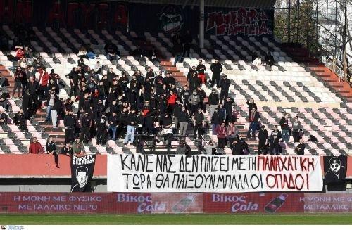 Οπαδοί της Παναχαϊκής: «Όσοι είναι στημένοι, θα φύγουν γαμ@@»