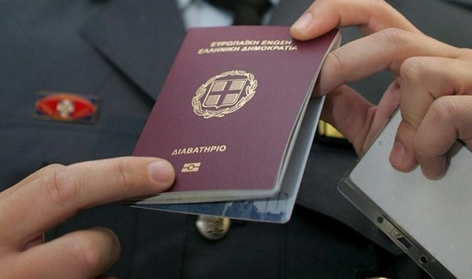 Τα πιο ισχυρά διαβατήρια στον κόσμο–Σε ποια θέση βρίσκεται η Ελλάδα