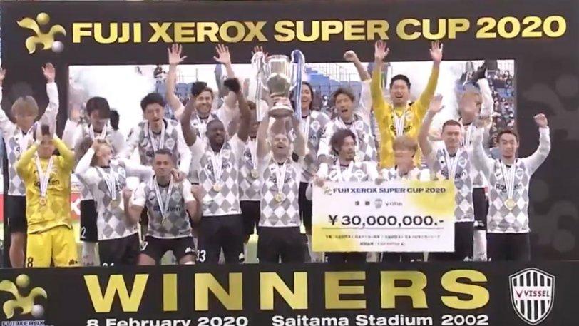 Ινιέστα: Πήρε το Super Cup Ιαπωνίας σε τελικό με... 9 χαμένα πέναλτι! (VIDEO)