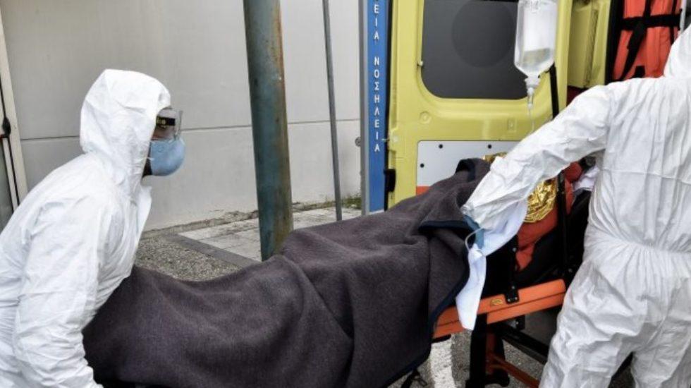 Κορωνοϊός: Στους 89 οι νεκροί στην χώρα μας -Κατέληξε 67χρονη στο «Ασκληπιείο»