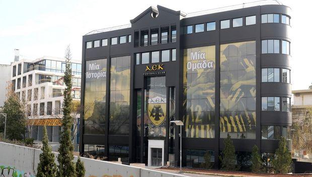 AEK: Με το απαραίτητο χαρτί κυκλοφορίας το προσωπικό ασφαλείας των γραφείων της ΠΑΕ