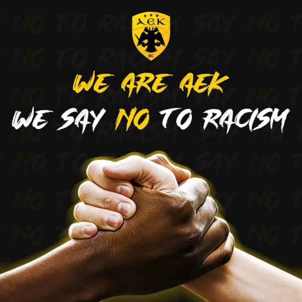 KAE AEK: «Λέμε όχι στον ρατσισμό» (ΦΩΤΟ)