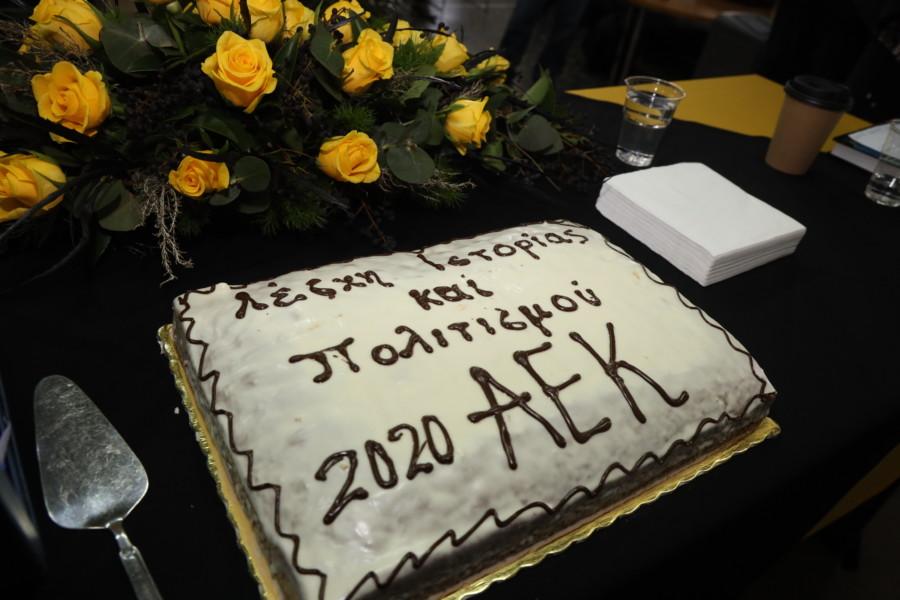 Η ενημέρωση της Λέσχης ιστορίας και πολιτισμού της ΑΕΚ για την κοπή της πίτας της