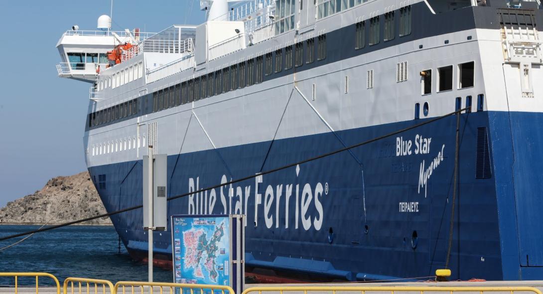 Κορωνοϊός: Λήξη συναγερμού στο Blue Star Mykonos - Αρνητικό το δείγμα του εργαζόμενου