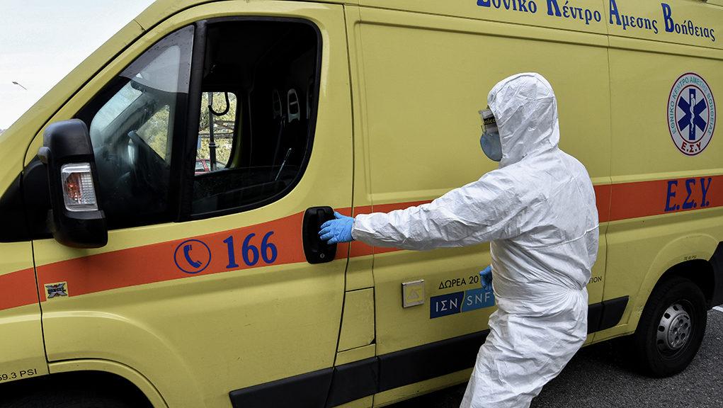 Κορωνοϊός: Πρώτος θάνατος στη Λέσβο -«Έφυγε» 76χρονη