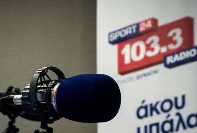 «Λουκέτο» στο Sport24 radio!