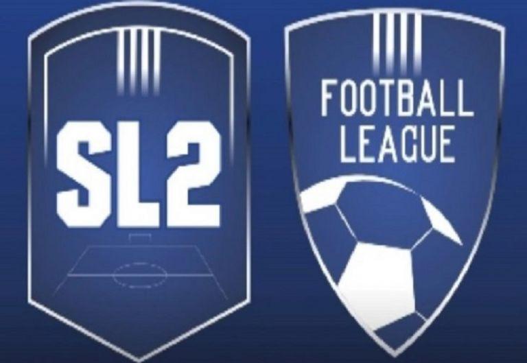Κορωνοϊός: Αναβολή σε Super League 2 και Football League