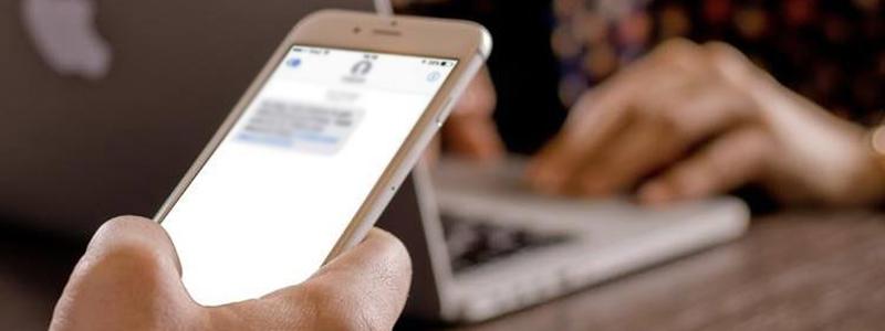 Απαγόρευση κυκλοφορίας: Πώς στέλνουμε sms για τη δήλωση μετακίνησης