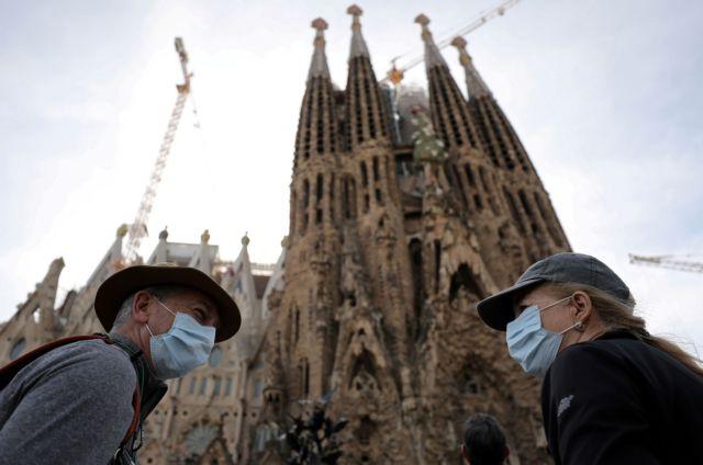 Κορωνοϊός: Εγκλωβισμένοι στην Ισπανία 20 φοιτητές του Πανεπιστημίου Ιωαννίνων