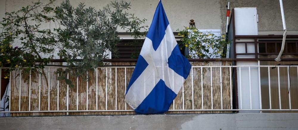 ΚΑΕ ΑΕΚ για 25η Μαρτίου: «Κανένα μπαλκόνι σήμερα και αύριο δίχως την γαλανόλευκη σημαία» (ΦΩΤΟ)
