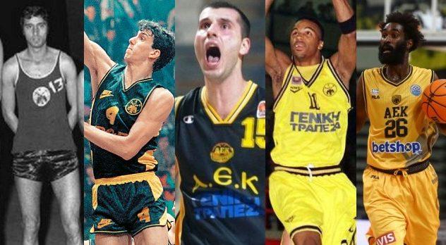 Φτιάξε την μπασκετική ΑΕΚ των ονείρων σου στο enwsi.gr: Επιλέξτε τον καλύτερο σμολ φόργουορντ! (poll)