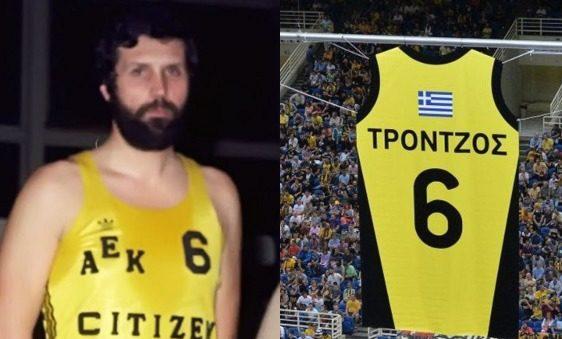 Γιώργος Τρόντζος: Ο καλύτερος σέντερ στην ιστορία της ΑΕΚ, με τη δική σας ψήφο!