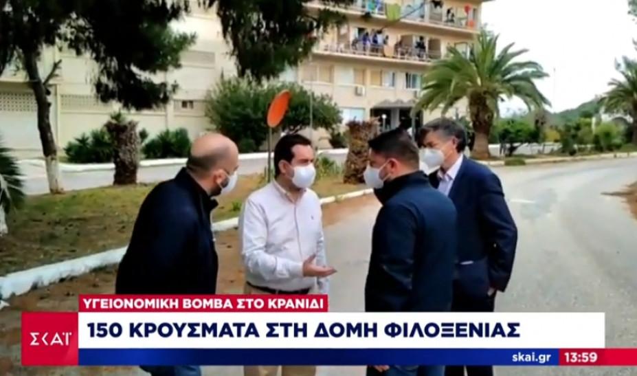 Χαρδαλιάς: «Οι κάτοικοι του Κρανιδίου να παραμείνουν στα σπίτια τους»