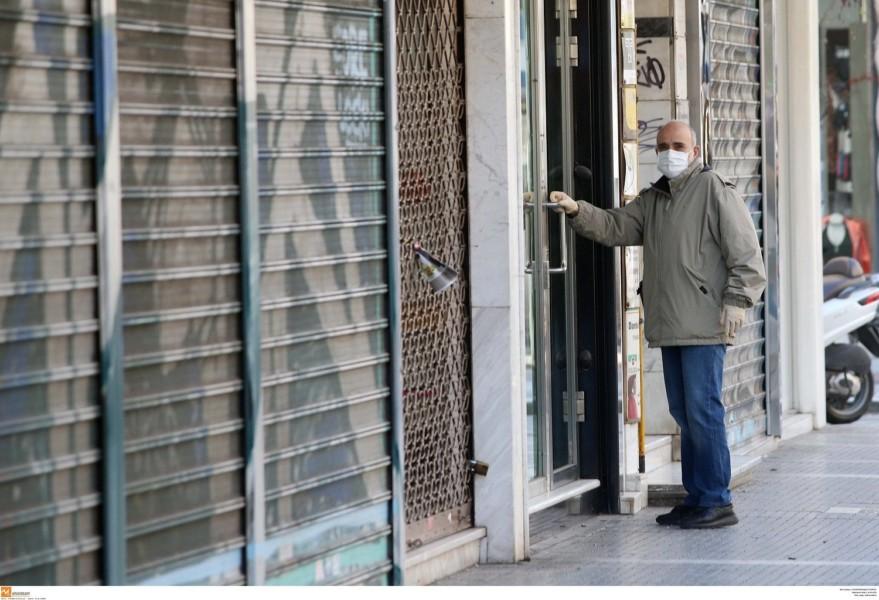Κορωνοϊός: 37.000 οι αιτήσεις για το επίδομα των 800 ευρώ σε λίγες ώρες