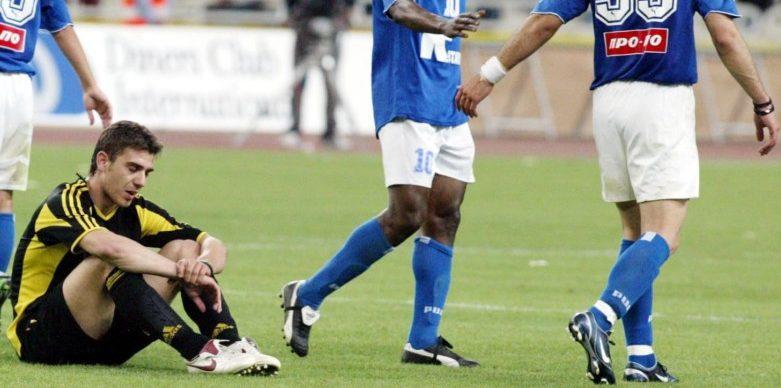Κατσουράνης για το 2005: «Θα ήθελα να ξαναπαίξω το ματς με τον Ιωνικο με ξένους διαιτητές» (VIDEO)