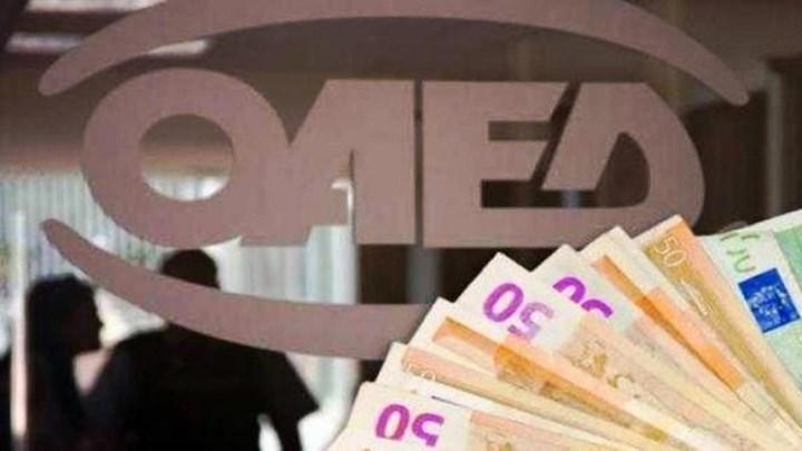 400 ευρώ επίδομα στους μακροχρόνια ανέργους!
