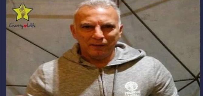 Κορωνοϊός: H φανέλα του Γκάλη από το Eurobasket του 87' δημοπρατήθηκε στις 8.500 ευρώ (ΦΩΤΟ)