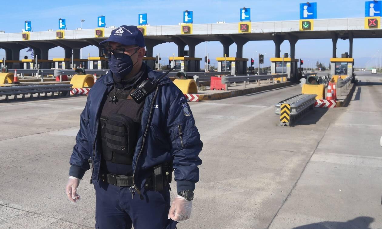 Κορωνοϊός-Απαγόρευση κυκλοφορίας: Τα μέτρα για την Πρωτομαγιά