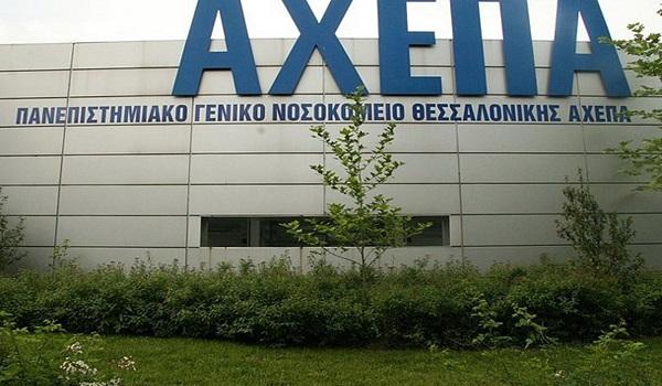 Κορωνοϊός: 115 νεκροί στην Ελλάδα - «Έφυγε» 75χρονος στο «ΑΧΕΠΑ»