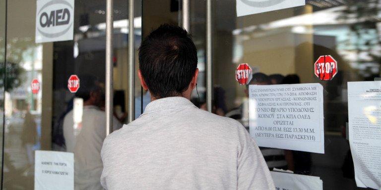 Ξεκινά τη Δευτέρα η καταβολή του επιδόματος των 400 ευρώ στους μακροχρόνια άνεργους