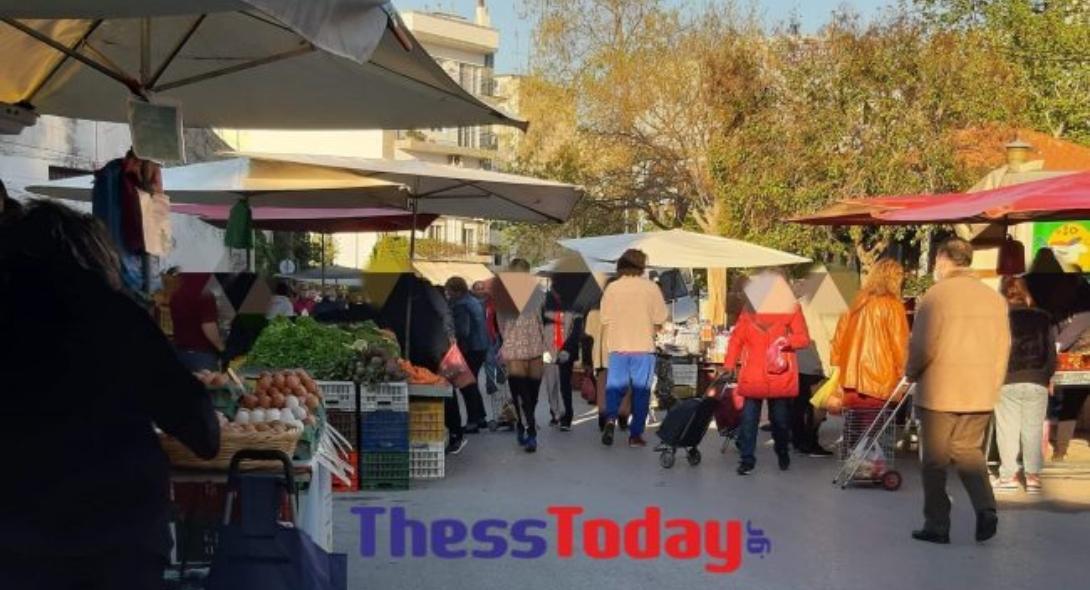 Κορωνοϊός: Συνωστισμός στη λαϊκή αγορά Κορδελιού (ΦΩΤΟ)