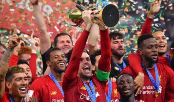 Η FIFA μεταθέτει για το καλοκαίρι του 2022 το νέο Παγκόσμιο Κύπελλο Συλλόγων