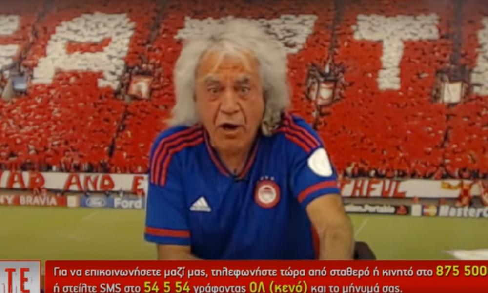 Αισχρές ύβρεις Τσουκαλά σε ΑΕΚτζή για το πρωτάθλημα του 2008! (VIDEO)
