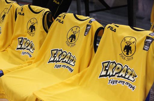Φτιάξε την μπασκετική ΑΕΚ των ονείρων σου στο enwsi.gr: Επιλέξτε την καλύτερη φανέλα! (poll)