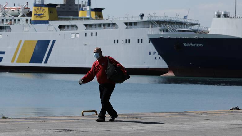 Αρση μέτρων: Από Δευτέρα ελεύθερη η μετακίνηση σε όλα τα νησιά