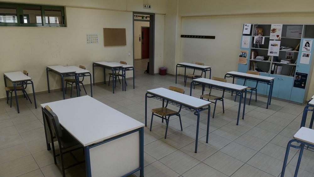 Ζαχαράκη: «Θετικές ενδείξεις να ανοίξουν τα δημοτικά σχολεία αρχές Ιουνίου»