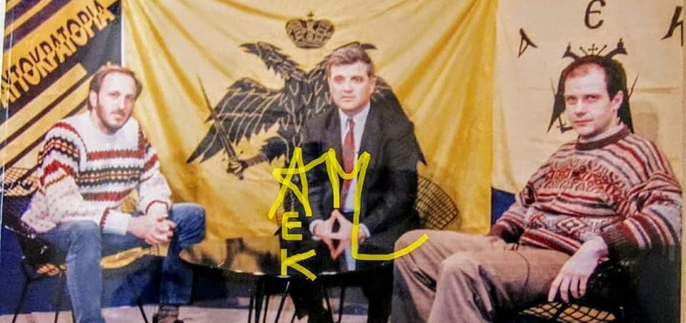 Χρόνια μαγικά και αγαπημένα: Μελισσανίδης-Χατζηχρήστος μιλούν για την ΑΕΚ! (VIDEO)