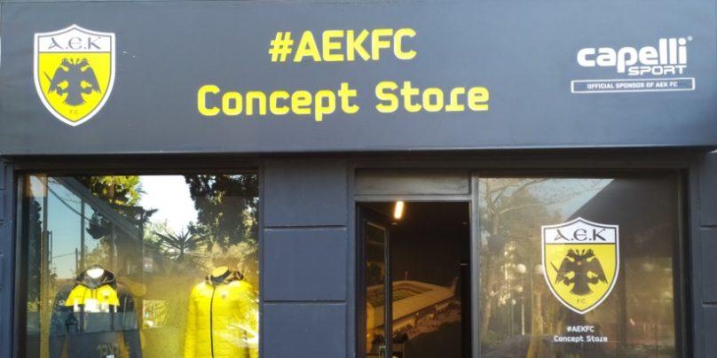 Ανοίγει αύριο το AEK Consept Store στη Νέα Φιλαδέλφεια!