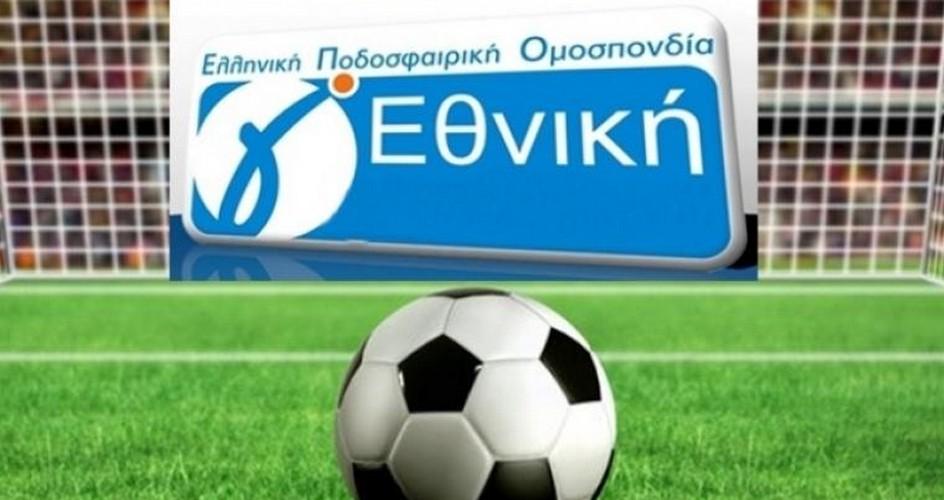 Σενάριο για μπαράζ των πρωταθλητών της Γ' Εθνικής για την άνοδο στη Football League