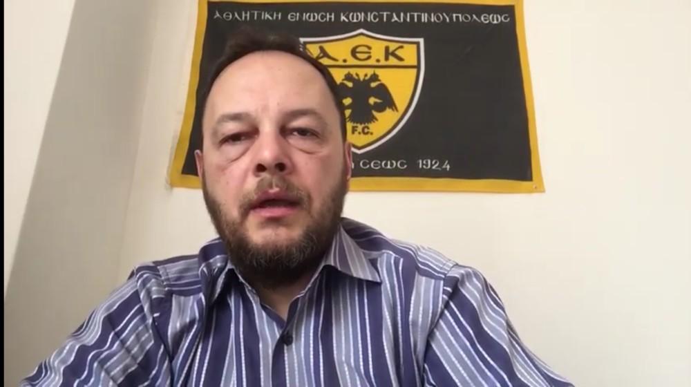 ΑΕΚ: Το σχόλιο της ημέρας από το enwsi.gr! (VIDEO)