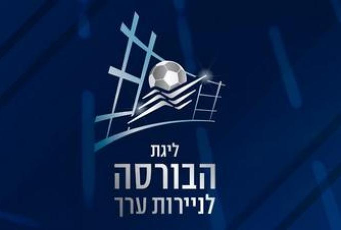 Ξεκινάει στις 30 Μαΐου το πρωτάθλημα στο Ισραήλ!