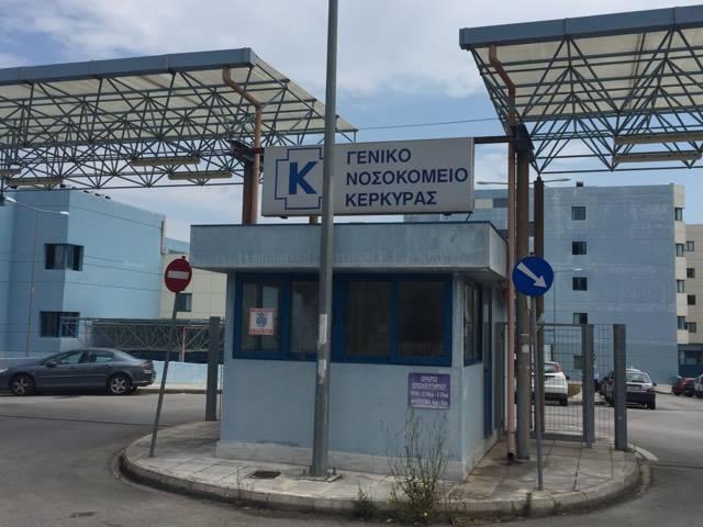 Θρίλερ στην Κέρκυρα: Εντοπίστηκε νεκρή 29χρονη μητέρα σε θάλαμο νοσοκομείου