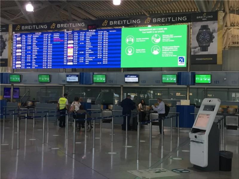 Άρση μέτρων: Μειωμένη κίνηση στο «Ελ. Βενιζέλος» την πρώτη μέρα των πτήσεων στα νησιά