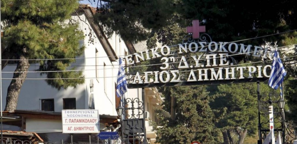 Κορωνοϊός: 163 νεκροί στην Ελλάδα - Κατέληξε 46χρονη στη Θεσσαλονίκη