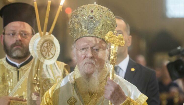 «Είναι συνεργάτης του Γκιουλέν»: Τουρκικό περιοδικό στοχοποιεί τον Πατριάρχη Βαρθολομαίο